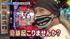 #154 ペアパチ/北斗無双/慶次〜蓮/P10カウントチャージ絶狼/動画