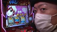 #160 DXセレクション/サラ番長2/言い訳はさせないわよ! by壇蜜/動画