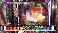 #162 ペアパチ/大工の源さん超韋駄天/エヴァ 決戦 〜真紅〜/動画