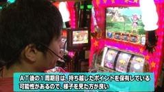 #4 旬速/シンデレラブレイド2/動画