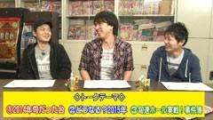 #14 旬速/年末年始特別編2014-15パチスロトーク!/動画