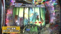 #28 旬速/CRウルトラバトル烈伝-戦えゼロ!若き最強戦士-/動画