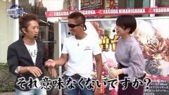 #147 RSGre/犬夜叉/CR聖闘士星矢4/エヴァドラム/動画