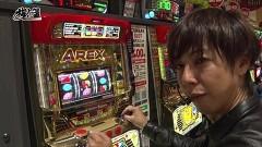 #119 DXセレクション/北斗天昇/Reゼロ/ニューキンハナハナ/アレックス/動画