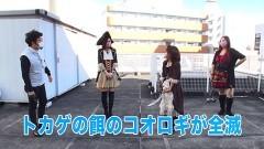 #23 船長タック8th/北斗無双 第3章/北斗無双/動画