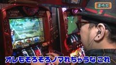 #1 松本ゲッツ!!/アナザーゴッドハーデス/動画