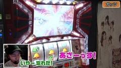 #4 松本ゲッツ!!/主役は銭形2/モンキーターン�U/ラブ嬢/動画