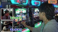 #6 松本ゲッツ!!/マクロスフロンティア2/緑ドンVIVA2/動画