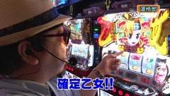 #7 松本ゲッツ!!/戦国乙女 剣戟に舞う白き剣聖/蒼天の拳2/動画
