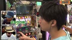 #10 松本ゲッツ!!/パチスロ蒼天の拳2/アナザーゴッドハーデス/動画