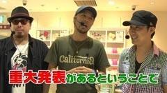 #11 松本ゲッツ!!/蒼天の拳2/リング 呪いの七日間/サイボーグ009/動画