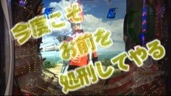 #30 ビジュR1/CRぱちんこ仮面ライダー フルスロットル/動画