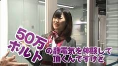 #32 ビジュR1/乙フェス/CR緑ドン 花火DEボ〜ンジョルノ /動画