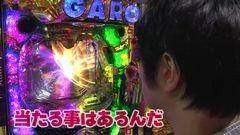 #60 ビジュR1/牙狼闇/めぞん/ガンダム/ガルパン/蒼天の拳天帰/動画