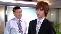 第1話「宇宙からの約束」/動画