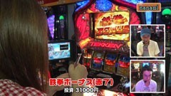 #2 松本ゲッツ!!L/パチスロ鉄拳3rd/蒼天の拳2/沖ドキ!/動画