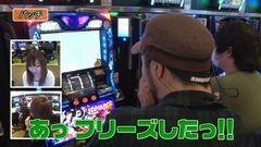 #10 松本ゲッツ!!L/戦国乙女 西国参戦編/バジ絆/サラ番/動画