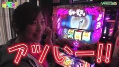 #11 はっちゃき/花の慶次 戦極めし傾奇者の宴 前編/動画
