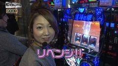 #53 松本ゲッツ!!L/凱旋/北斗修羅/動画