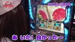 #1 玉ちゃんズ/慶次漆黒/Reゼロ/ハナビ/ダイナマイトキングin沖縄/動画