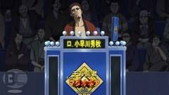 第248話 マダオドッグマダオネア/動画