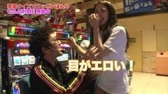 #92 ツキとスッポンぽん/南国物語/ハナビ/CRパトラッシュJ /動画