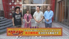 #5 のるそる/HANABI/まどマギカ2/PSVCHO-PASS/動画