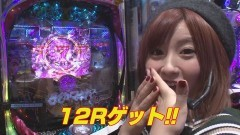 #14 のるそる/まどマギ/ダンバイン/ハーデス/魁!!男塾/動画