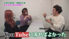 #171 ツキとスッポンぽん/ハーデス/黄門ちゃま 喝/動画
