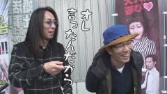 #299 おもスロ/リノ/忍魂/スーパーリノMAX/動画