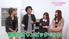 #221 ツキとスッポンぽん/CR清流物語3/天龍/動画