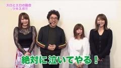 #231 ツキとスッポンぽん/スーパーリノXX/まどマギ/動画