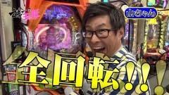 #11 マネ玉豚/ トキオスペシャル/ ヱヴァ超覚醒/動画