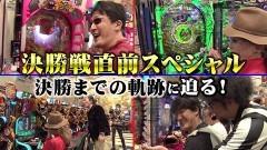 #29 マネ玉豚/大海4/真・北斗無双/海JAPAN2太鼓の達人/動画