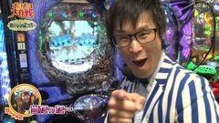 #3 ポコポコ/CR麻雀姫伝/CRリング運命の日 /動画