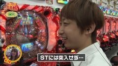 #5 ポコポコ/CRフィーバーパワフルDX/CR真・花の慶次/動画