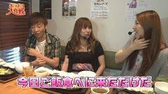 #14 ポコポコ/地獄少女 弐/CRエウレカセブン/北斗の拳6拳王/動画