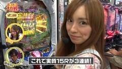 #27 ポコポコ/CRFマクロスF2/CRガメラ/動画