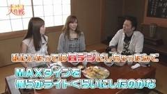 #30 ポコポコ/義風堂々!!/ヱヴァ10/大海物語3/動画