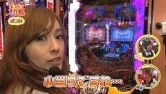 #31 ポコポコ/CRルパン8/ヱヴァ10/CR北斗の拳6 拳王/動画