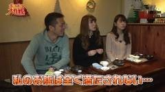 #42 ポコポコ/CRスーパー海物語 IN JAPAN/王将3凄盛/動画