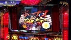 #381 S-1GRAND PRIX 「23th Season」1回戦A裏前半/動画