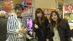 #47 ポコポコ/北斗6 慈母/ハーロック/CRリング運命の日/動画