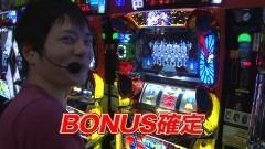 #99 TAI×MAN/AKB48/偽物語/タイムクロス2/動画