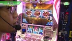 #486 S-1GRAND PRIX 「25th Season」決勝戦[表]前半/動画