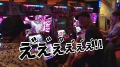#114 TAI×MAN/不二子 TYPE A+/動画