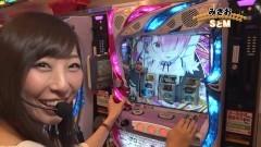 #131 PPSLタッグリーグ/星矢 海皇覚醒/Re:ゼロ/まどマギ/動画