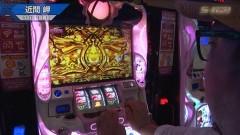 #559 S-1GRAND PRIX 「30th Season」1回戦Bブロック前半/動画
