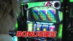 #154 TAI×MAN/エウレカ3/動画