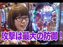 #6南まりかの唐突ドロップキック森本レオ子/動画